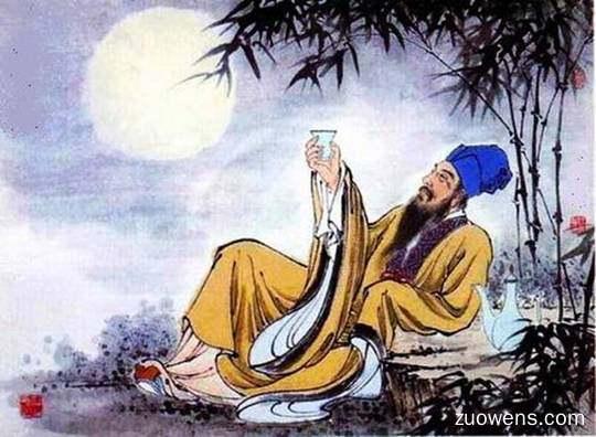 关于苏轼的作文