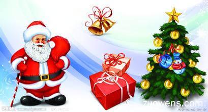 关于圣诞节的作文
