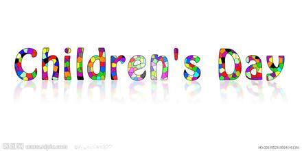 关于儿童节的作文