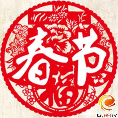 关于春节的作文