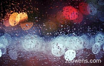 关于夜雨的作文