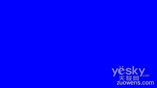 关于蓝色的作文