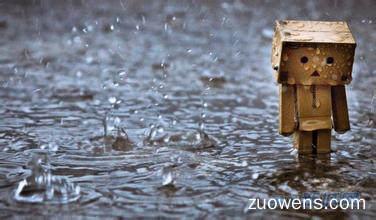 关于雨天的作文
