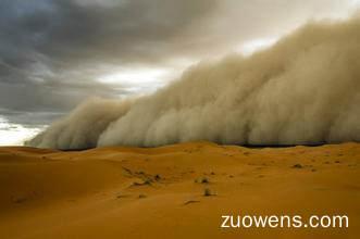 关于沙尘暴的作文