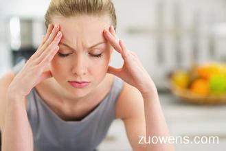 关于头痛的作文
