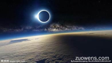 关于天文的作文
