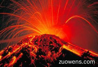 关于火山的作文