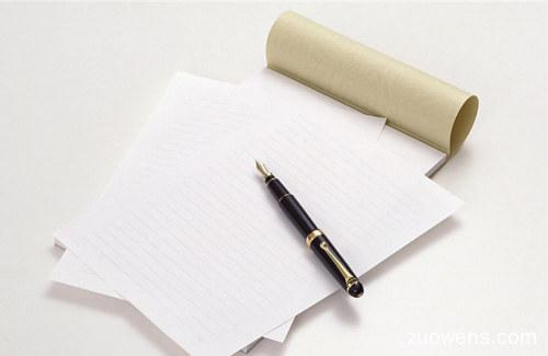 关于爱写作的作文