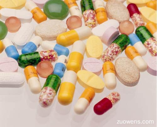 关于药用的作文