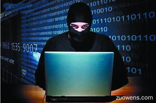 关于黑客的作文