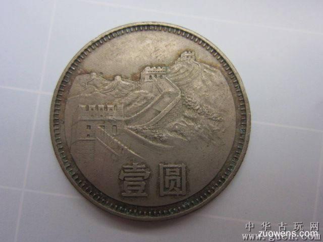 关于纪念币的作文