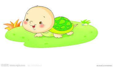 乌龟是一种漂亮的小动物,乖巧,驯良,很讨人喜欢.