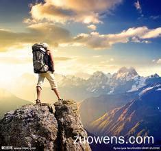 关于登山的作文