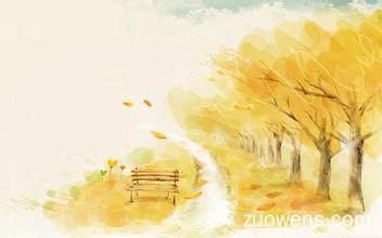 关于秋风的作文