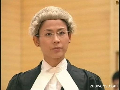 关于律师的作文