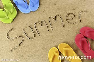 關于夏天的作文