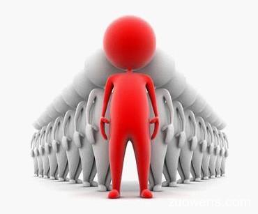 关于领导的作文
