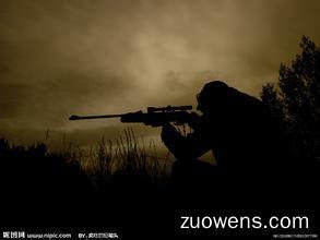 关于狙击手的作文
