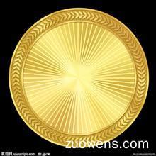 关于金牌的作文