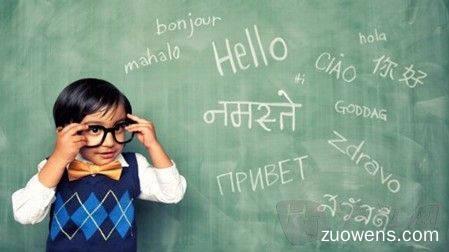 关于外语的作文