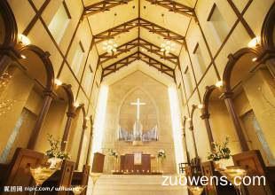 关于教堂的作文