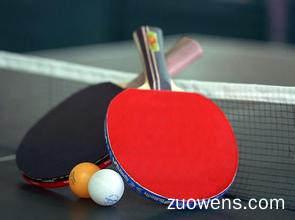 关于乒乓的作文