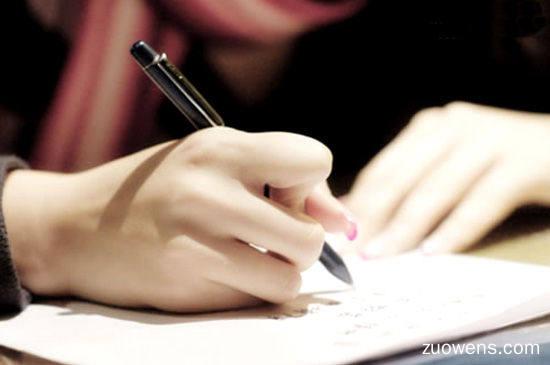 关于写作的作文