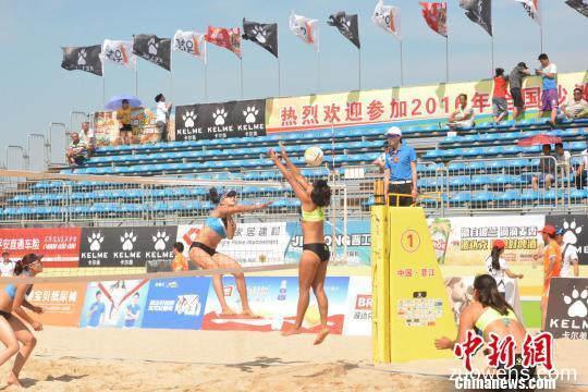 2016年全国沙滩排球大满贯赛晋江开赛 16名将激烈角逐