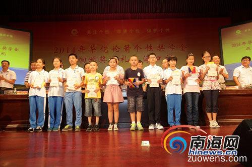 湖北鹤峰30名学子获华佗论箭个性奖学金