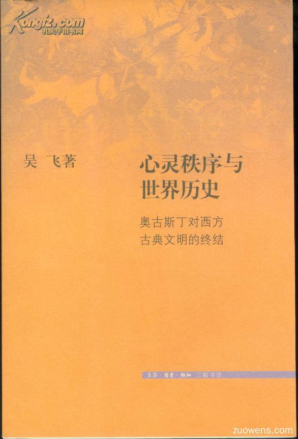 我的中国心作文素材_我的中国心作文