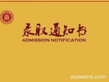 清华学霸献给孩子们的7大学习方法,知识决定命运