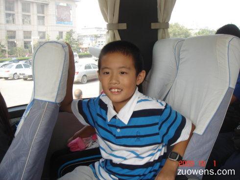 三年级国庆节周记 去泰山作文500字