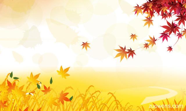 我爱秋天作文300字