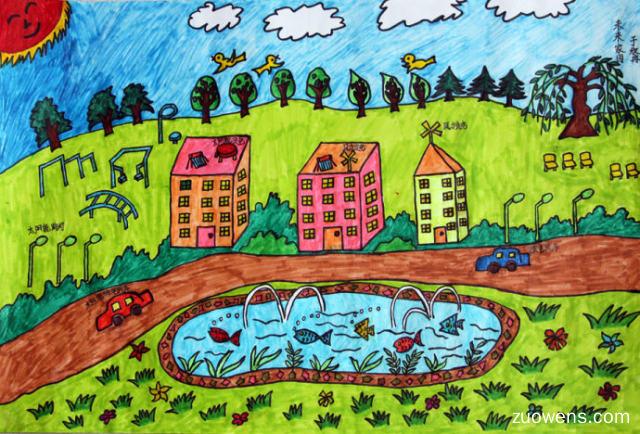 篇一:未来的家园 现在,我们生活的地方,它的名字叫做绿色家园。那里有着优美的风景,到处一片锦绣,富有浓浓的诗意,如同世外桃源一样美好。 绿色家园的天空很湛蓝,如同清澈透亮的水一样干净,像颗硕大的蓝色水晶。这里的天空已不再像以前那样泛着微微的黑色,也不再窄小。放眼望去,无边无际,能清楚地看到天空与大地的相连接。没有高楼大厦的遮盖;没有乌烟瘴气的污染;雾霾般那样的天气早已清楚的彻彻底底,挥之不去。这里的天空已没有了难闻的气味,到处都是清新的空气,使我们的生活更加美好。 绿色家园的白云犹如朵朵棉花。白云成群
