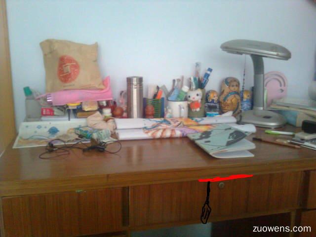 我的书桌作文550字